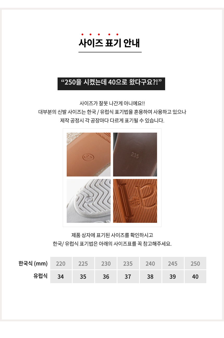 [SJ-606] 링고 상세사진